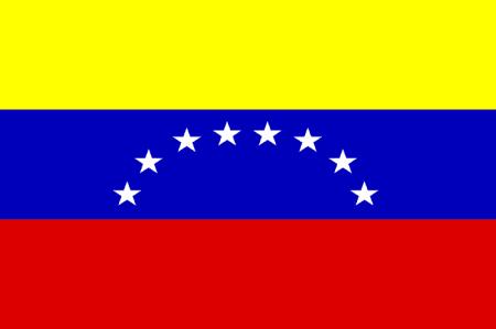 Nicolás Maduro declara la emergencia económica en Venezuela
