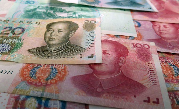 Pekín concentra la mayor cantidad de milmillonarios del mundo