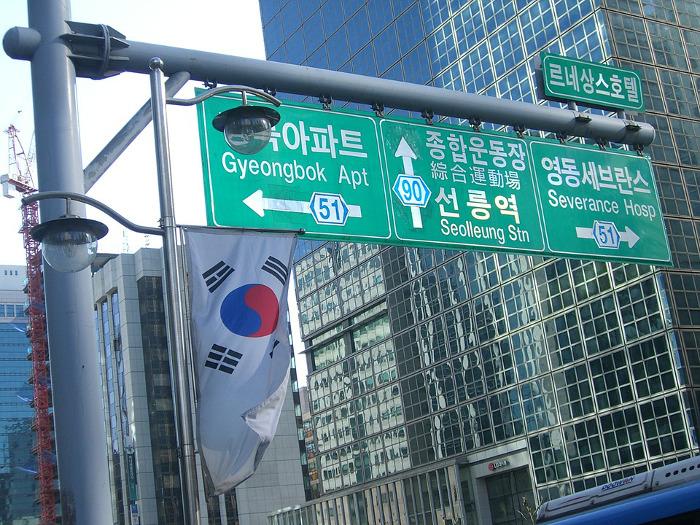 Paso atrás entre las dos Coreas: cierra Kaesong