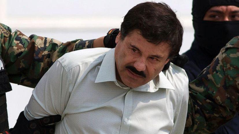 El Chapo Guzmán quiere irse a una cárcel estadounidense
