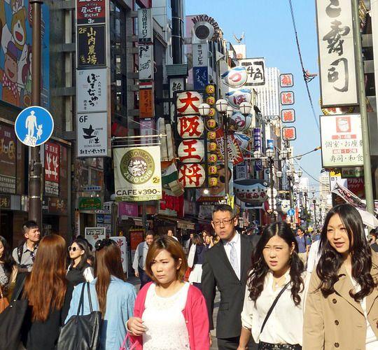 2016-05-30 El 60% de las diputadas regionales japonesas han padecido acoso sexual